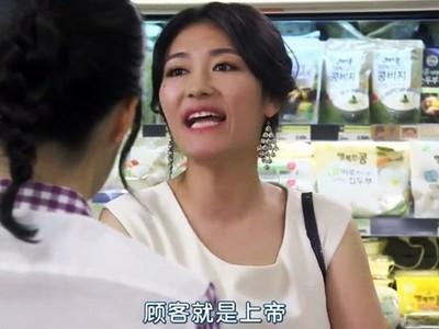 奧客嘶吼嗆客訴 香港人目睹:我們那的店員才不會這樣被欺負