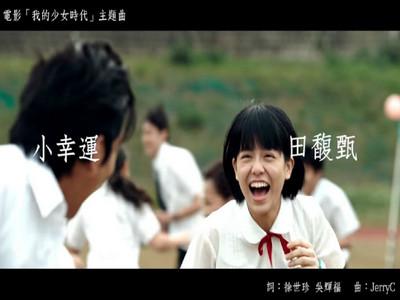 YouTube點閱最多華語神曲,前十名竟沒有五月天、周杰倫?
