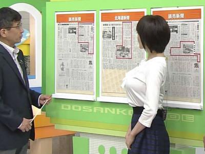 北海道女主播「乳突」吸睛 鄉民看傻:用來存儲體溫的嗎?