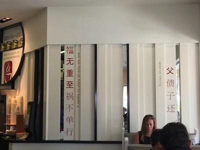 旅美華人到中國餐館用餐,看到內部裝潢還以為老闆被討債