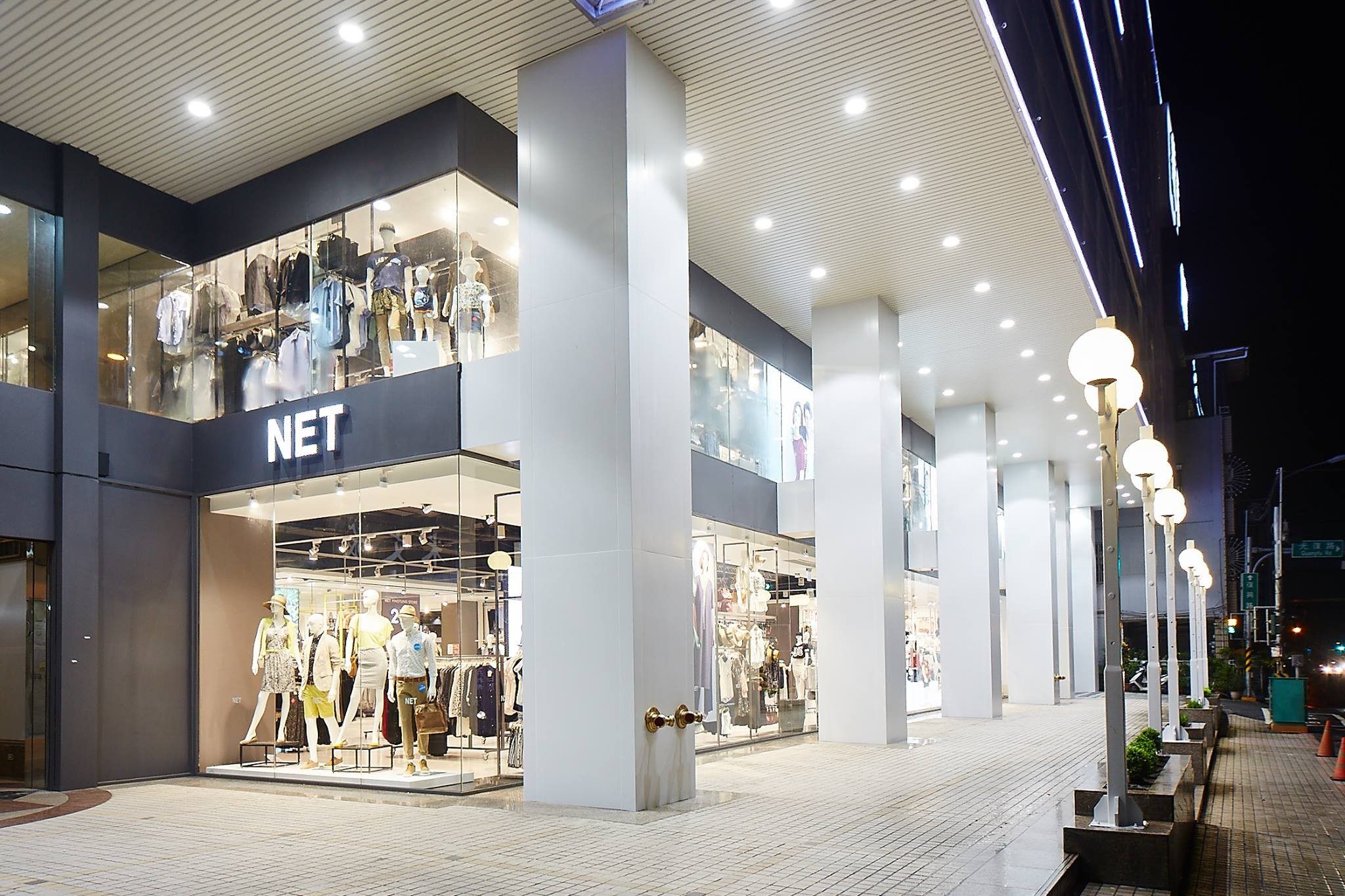 NET,主富服裝(圖/翻攝NET臉書專頁)