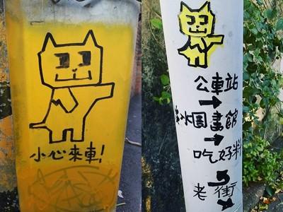 老街名貓!亮黃色「淡水咪咪喵」手指的就是私房景點