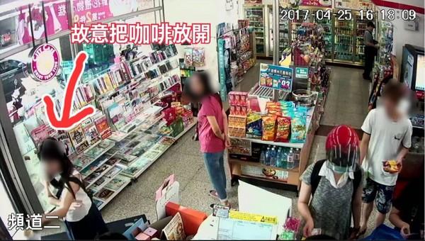 被超商店员拒绝 女奥客怒了!奇葩「手滑」让咖啡洒满地
