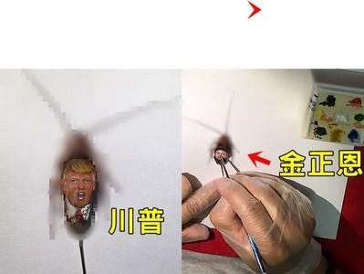 蟑螂背上畫川普希特勒 藝術家「滿手噁爛腸液」只為譴責政客