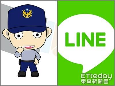 分局長要求警察Line一律用本名,卻讓「線人」看得一清二楚