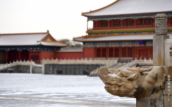 ▲紫禁城初雪。(圖/翻攝自北京故宮博物館)
