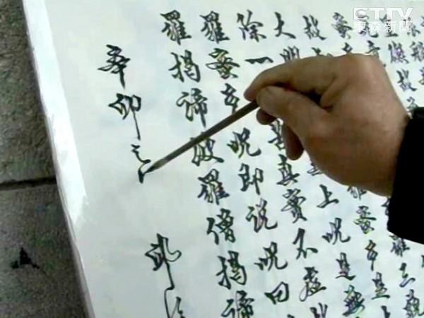 繁體字將變台灣文字? 網友一句「競爭力UP」引發討論