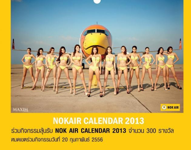 飛鳥航空,泰國,空姐