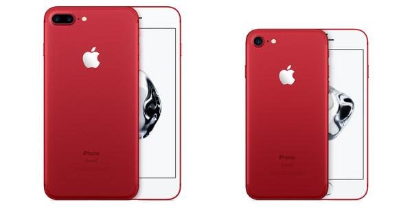紅色iPhone 7。