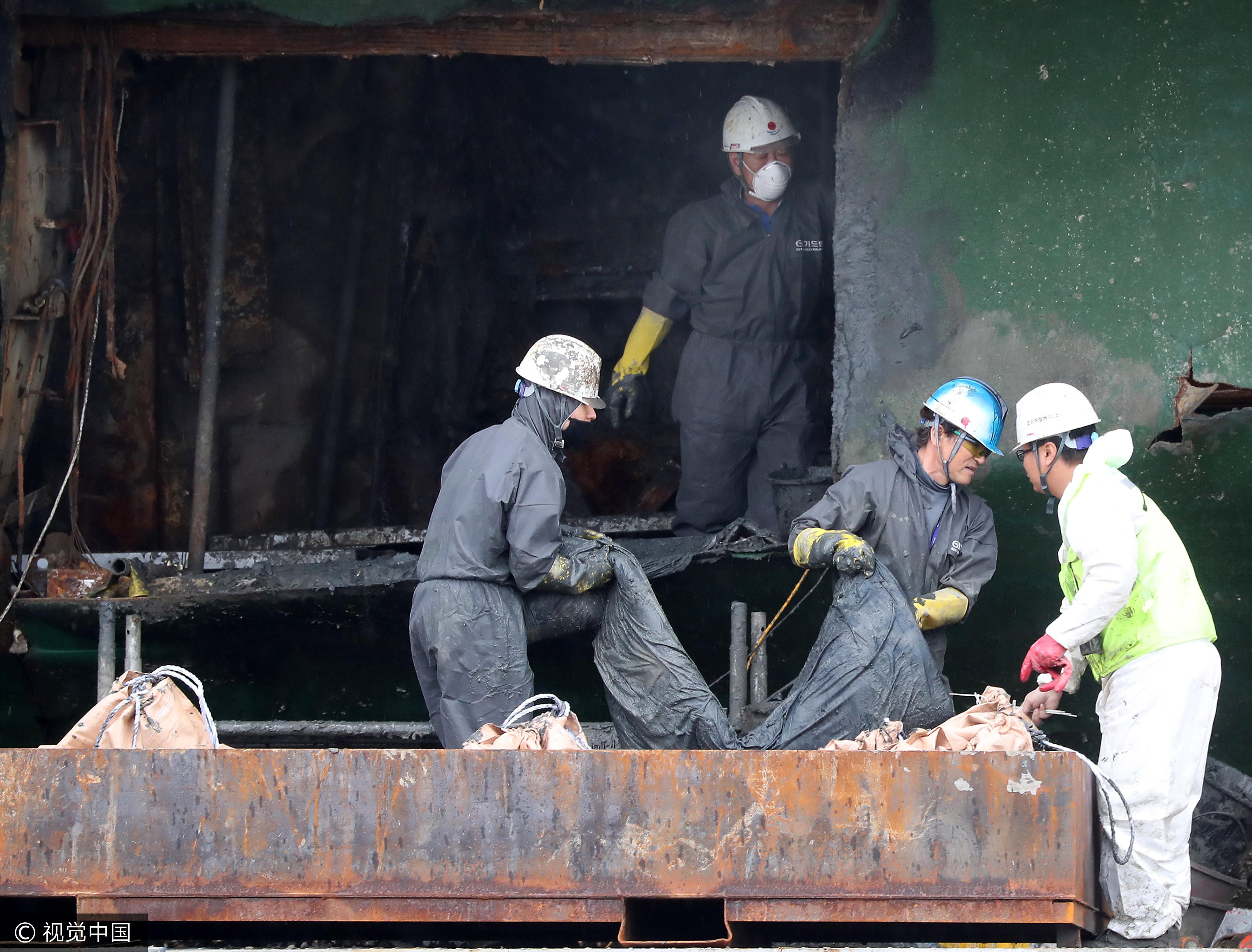 南韓世越號船艙發現牙齒,證實為失蹤女學生曹恩和(Cho Eun-hwa)。(圖/CFP)