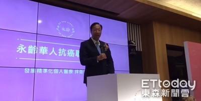 郭董宣布:未來10年支付2大癌症基因檢測
