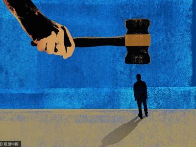 評鑑制度納入外部人 院檢都反對