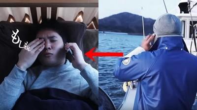 性感嗓音來電!日服務「漁夫叫床」,設定鬧鐘還送海鮮照