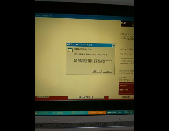 入侵古董电脑跑不动 WannaCry惨被XP「强制停止回应」