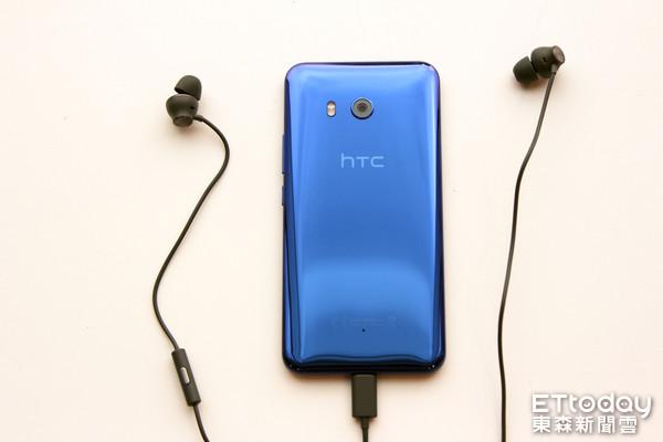 HTC U 11 十大特色介紹(圖/記者洪聖壹攝)