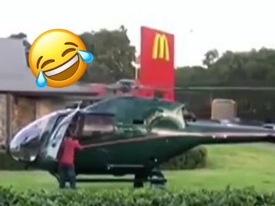 就是想吃!狂男不叫「歡樂送」 開直升機殺到麥當勞