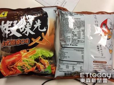 「蝦味先日式照燒」原料過期3年! 還有這4產品也出包