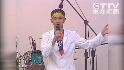 L女臉書控強吻 柳林瑋提告