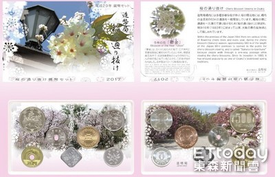 日本櫻花祭快結束來不及看? 兩款紀念套幣讓你帶回家