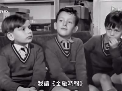 英紀錄片49年跟拍同一群人 導演結論:窮人幾乎不可能翻身