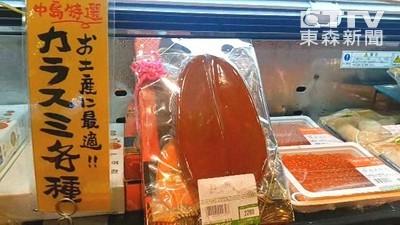 鱈魚卵加工變烏魚子 「海鮮卵」成本考量多是混和卵