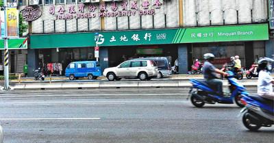 土銀協助 台北海砂屋重建