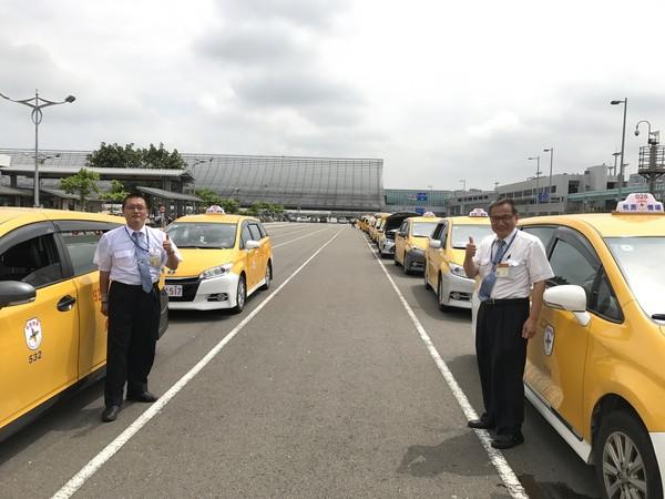 桃園機場排班計程車。(圖/桃機提供)