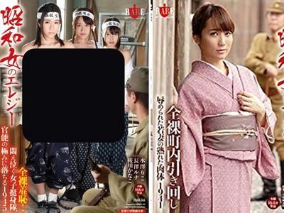 SOD拍「慰安婦AV」 韓人暴怒,日網友:這哪有什麼