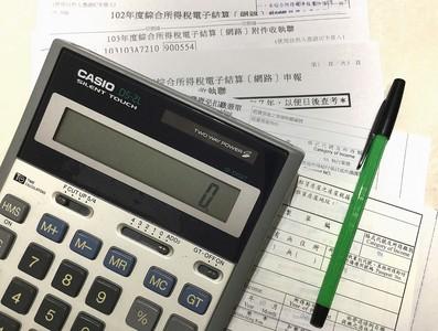 綜所稅截止前...申報踴躍 高達73%民眾已完成報稅