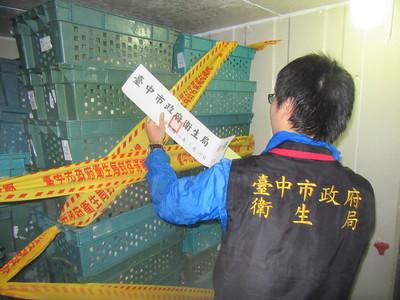 疑用過期原料製冷凍雞腿! 中市黑心商3.5萬公斤肉遭銷毀