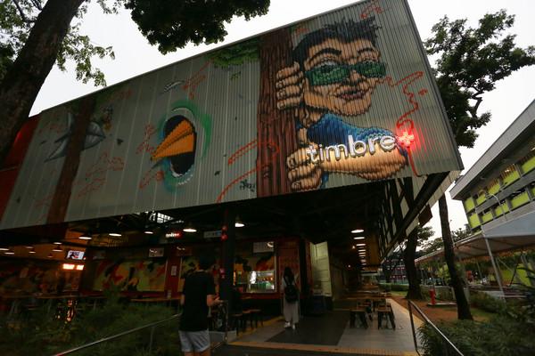 新加坡旅遊-timbre+美食貨櫃屋(圖/記者林世文攝)