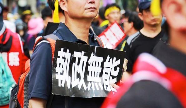 反年改團體立院抗議。(圖/記者林世文攝)