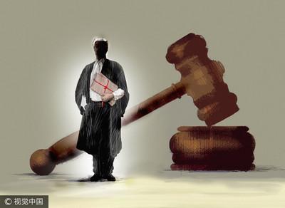 辱罵律師 法官柯盛益遭移送監察院