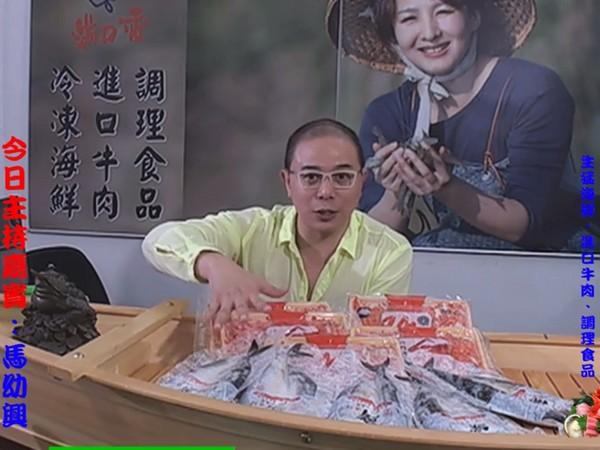 ▲馬幼興「直播賣海鮮」2天賺40萬。(圖/翻攝自臉書)