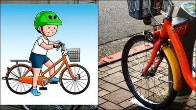 「這腳踏車哪裡怪?」 過半民眾都答錯,正解卻簡單到爆