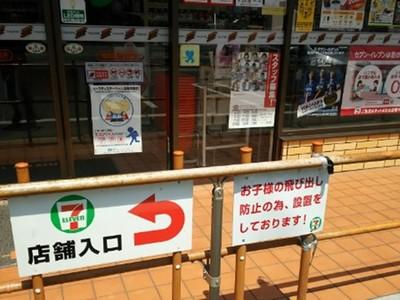 日本小7裝柵欄逼客繞路走?真相超貼心台灣也該引進!