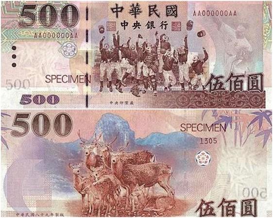 收到以前百元紙鈔怎辦?師傅苦惱…網友:拿去「郵幣社」估價