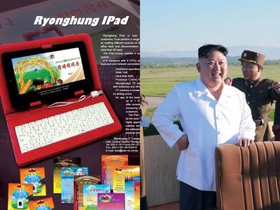 北韓土炮出山寨iPad 內建40款APP僅能連「國內網路」