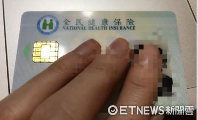 健保繳費單新增「QR-Code」 在家手機一掃就能線上繳