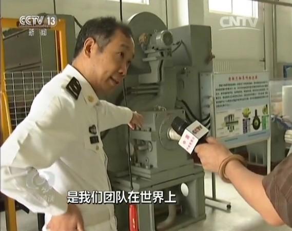 中國工程院院士、海軍工程大學電力電子研究所所長馬偉明透過央視《焦點訪談》欄目中,首度介紹無軸泵噴推進器,將運用於下代核潛艇上。(圖/翻攝自央視)