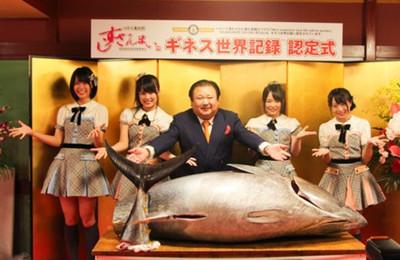 築地市場拍賣222公斤鮪魚 1億5千萬日幣賣出破金氏紀錄