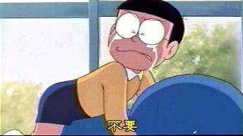 台北飯店叫小姐 哆啦A夢「8大壞壞道具」 噴尿水龍頭只有謎片會用吧...