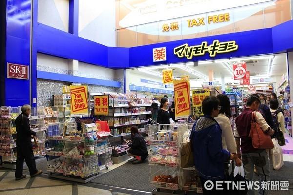 日本知名藥妝店「松本清」(圖/記者蔡玟君攝