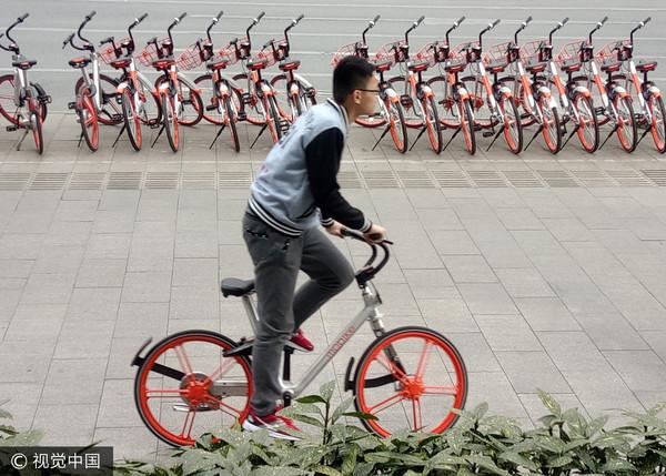 共享单车版图再洗牌!美团37亿美元全资收购摩拜