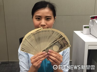 春節遊日趕快先買日幣! 外銀點名兩原因會讓日圓愈來愈貴