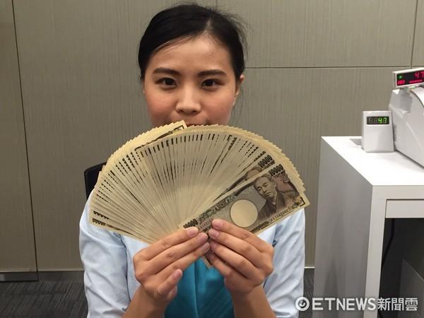 日圓,日幣(圖/記者許雅綿攝)