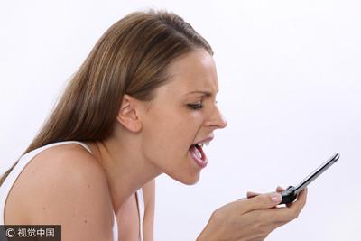 怒嗆「修理」丈夫前任 瞎掰:修復她的心