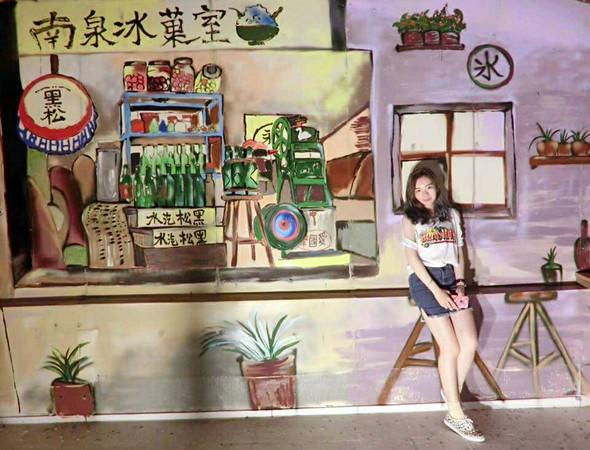 南泉冰菓室(圖/翻攝自南泉冰菓室粉絲團)