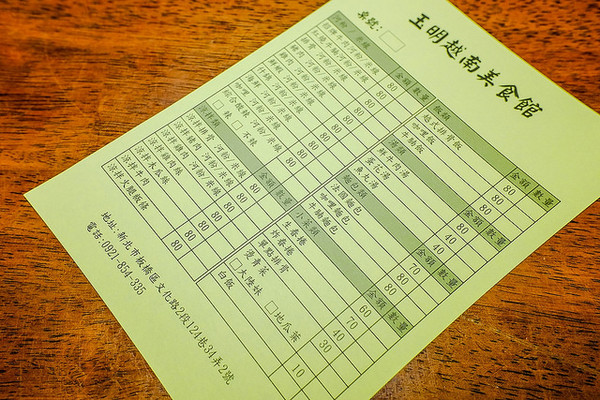 玉明越南美食館(圖/小虎食夢網)