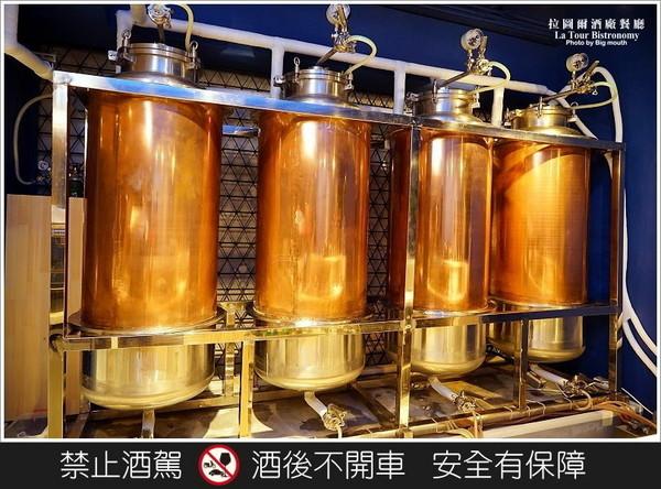 拉圖爾酒廠餐廳(圖/大口)